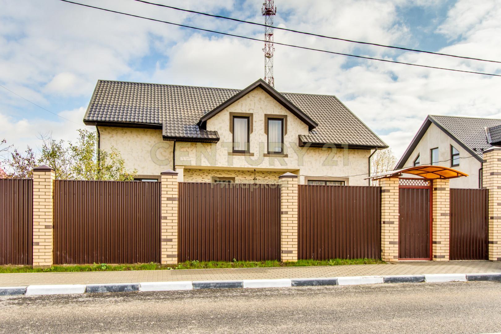 Продам дом по адресу Россия, Москва и Московская область, Ленинский городской округ, Мисайлово, Первомайская улица, 84Б фото 20 по выгодной цене