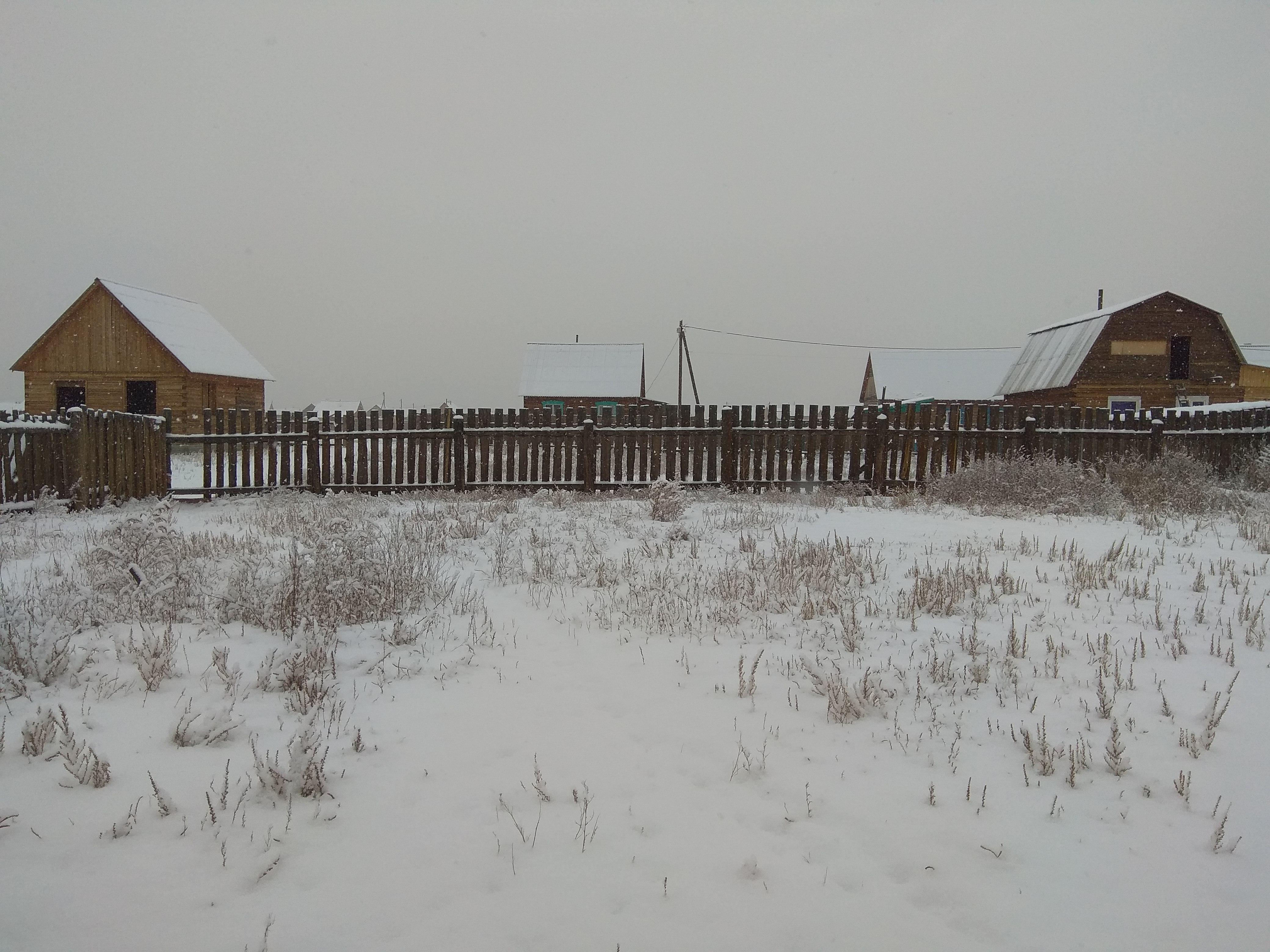является неотъемлемой бурятия село поселье фото лишь