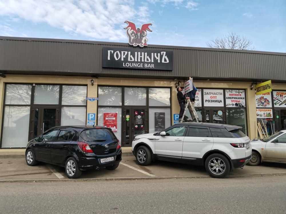 Retail на продажу по адресу Россия, Ставропольский край, городской округ Ессентуки, Ессентуки, улица Ермолова, 81А