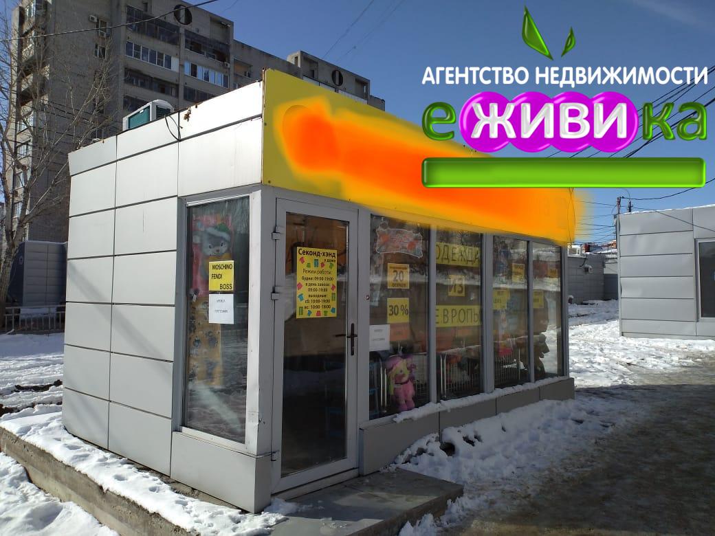 Retail в аренду по адресу Россия, Волгоградская область, городской округ Волгоград, Волгоград, Библиотечная улица, 16