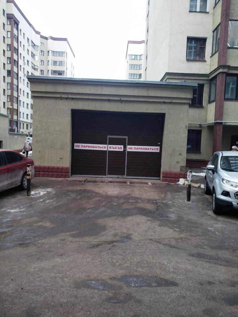 Продажа  гаража волочаевская, 6