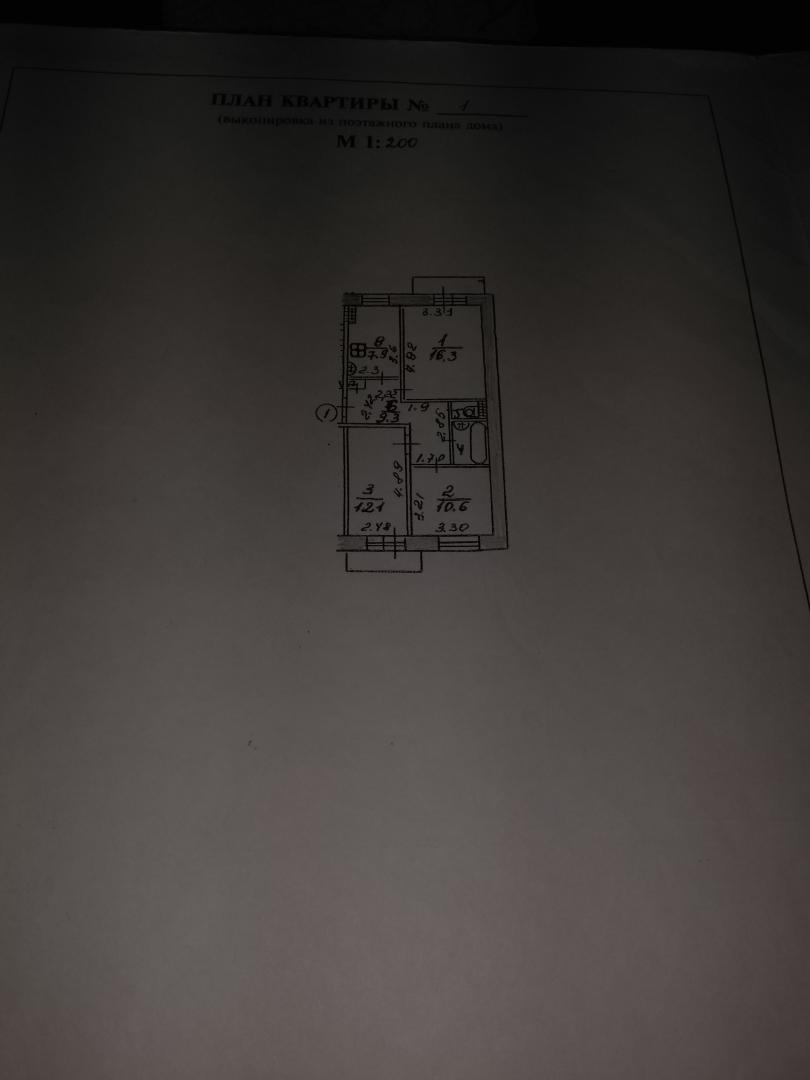 Продам 3-комн. квартиру по адресу Россия,  республика Марий Эл, городской округ Йошкар-Ола, Йошкар-ола, улица Анникова, 9А фото 21 по выгодной цене