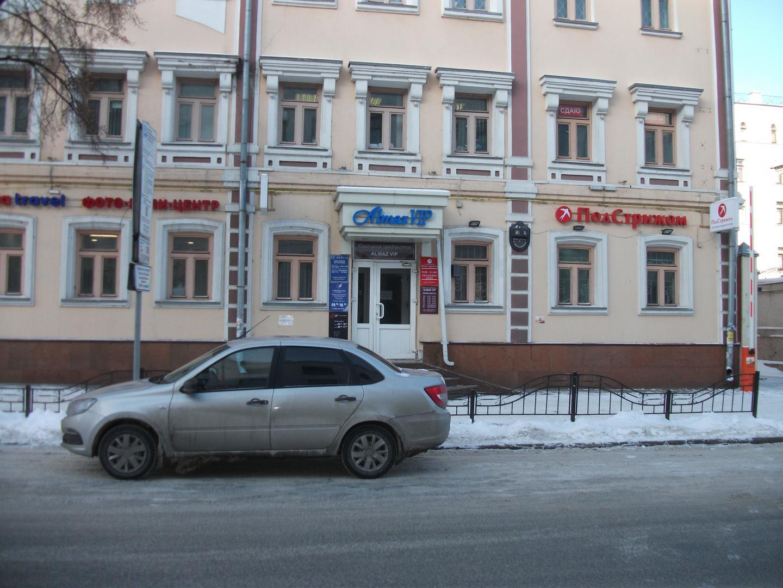 Аренда  помещения свободного назначения московская, 43