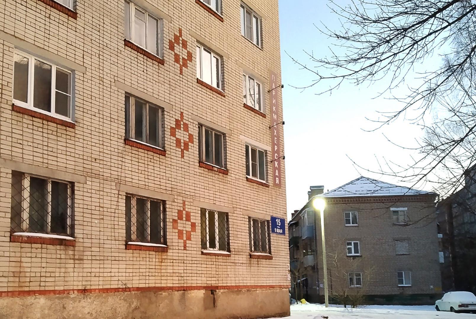 Продам комната по адресу Россия, Ярославская область, городской округ Рыбинск, Рыбинск, улица 9 Мая, 15 фото 12 по выгодной цене