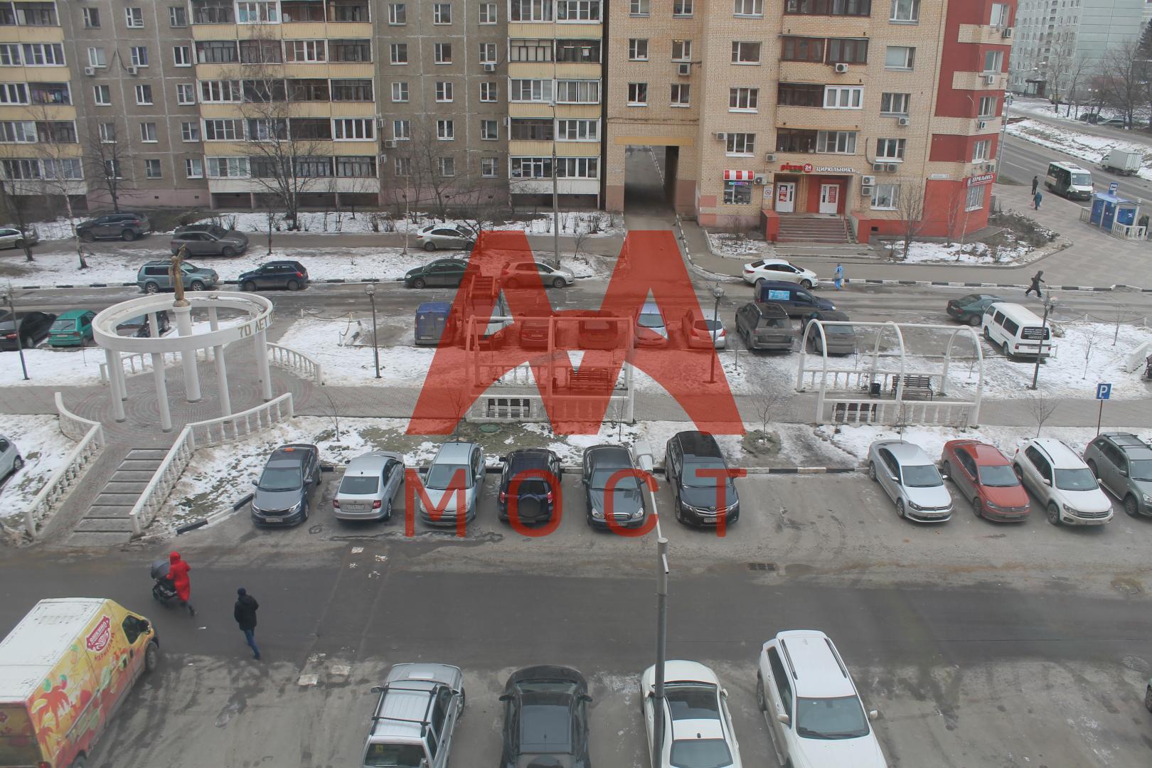 Квартира на продажу по адресу Россия, Московская область, городской округ Дзержинский, Дзержинский, Лесная улица, 11