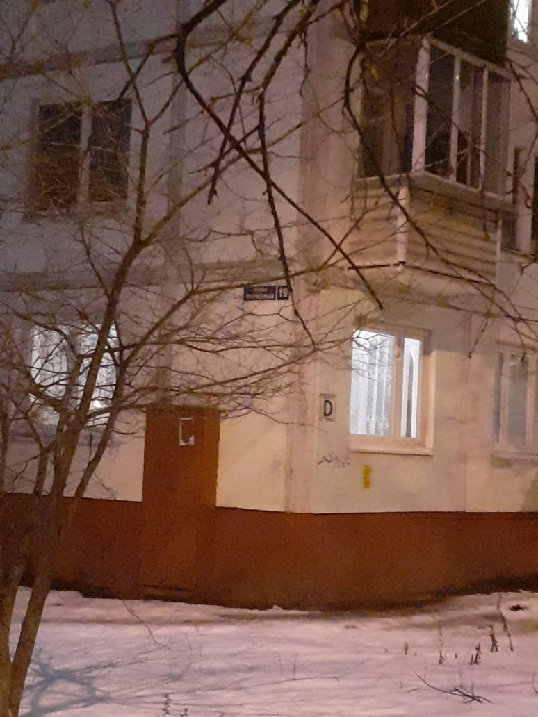 Квартира на продажу по адресу Россия, Московская область, городской округ Красногорск, Нахабино, Парковая улица, 19