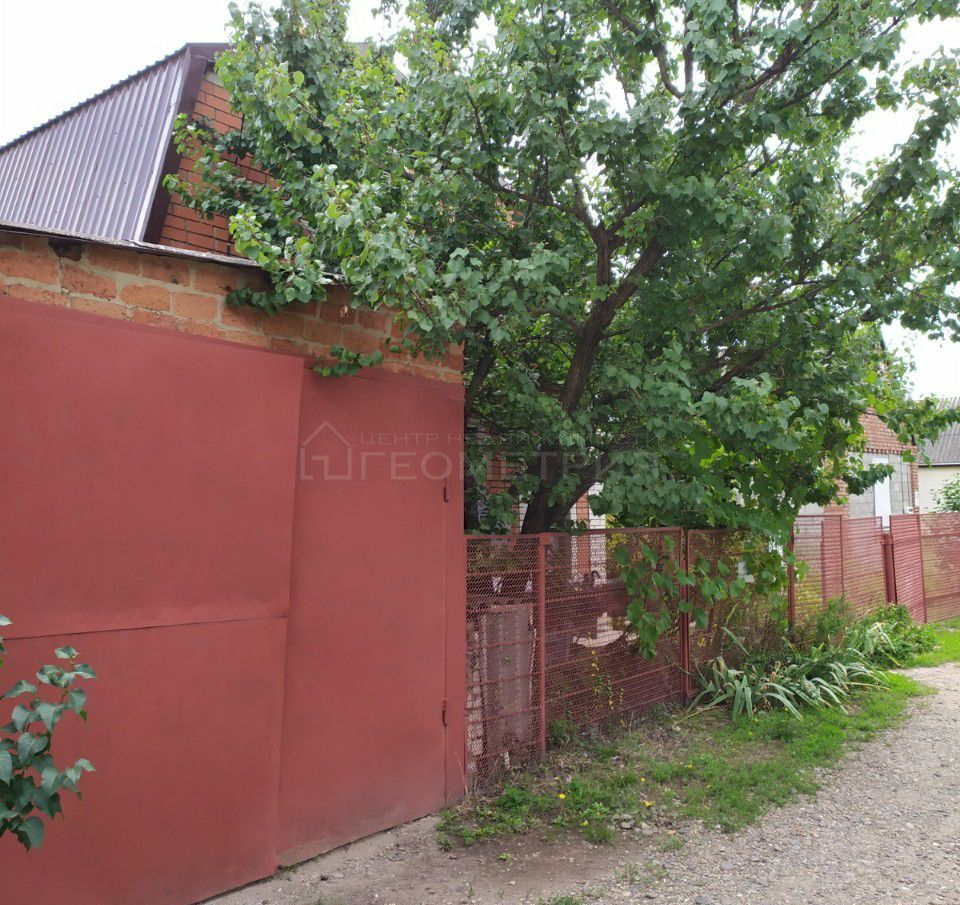Продам дом по адресу Россия, Краснодарский край, городской округ Краснодар, Орбита, Осенняя улица фото 5 по выгодной цене