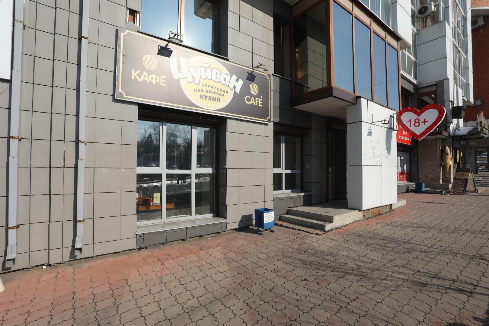 Public Catering на продажу по адресу Россия, Иркутская область, городской округ Иркутск, Иркутск, Партизанская улица, 47