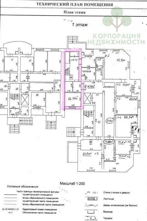 Сдам офисные помещения по адресу Россия, Рязанская область, городской округ Рязань, Рязань, Касимовское шоссе, 20 фото 11 по выгодной цене