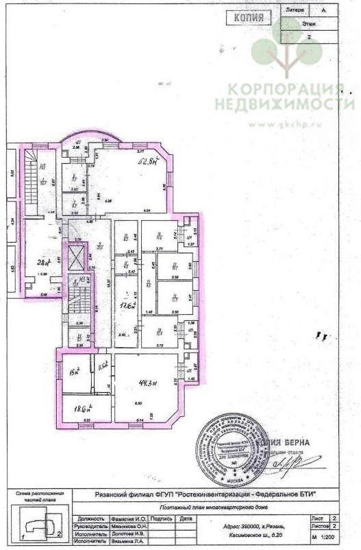Сдам офисные помещения по адресу Россия, Рязанская область, городской округ Рязань, Рязань, Касимовское шоссе, 20 фото 12 по выгодной цене