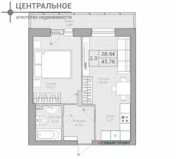2-комнатная квартира, 44.47 кв.м., 7/19 этаж