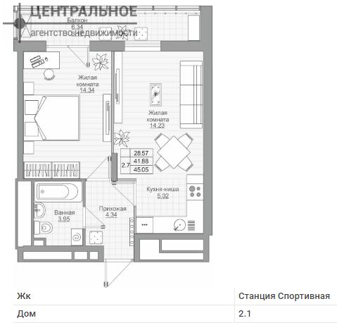 2-комнатная квартира, 44.05 кв.м., 15/19 этаж