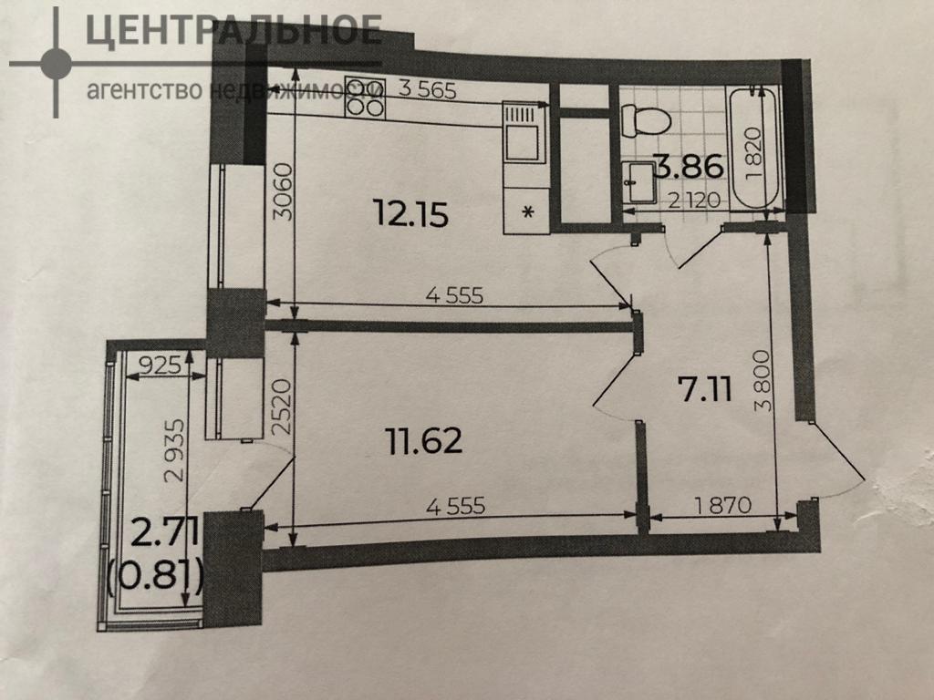 1-комнатная квартира, 35.6 кв.м., 7/23 этаж