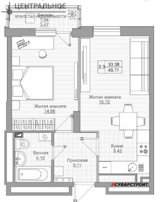 2-комнатная квартира, 46 кв.м., 14/19 этаж