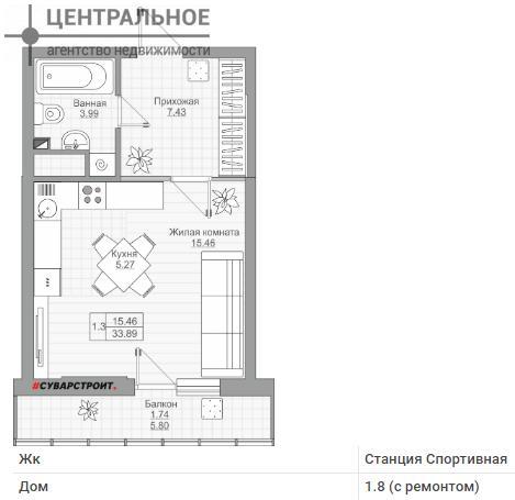 1-комнатная квартира, 34.63 кв.м., 9/19 этаж