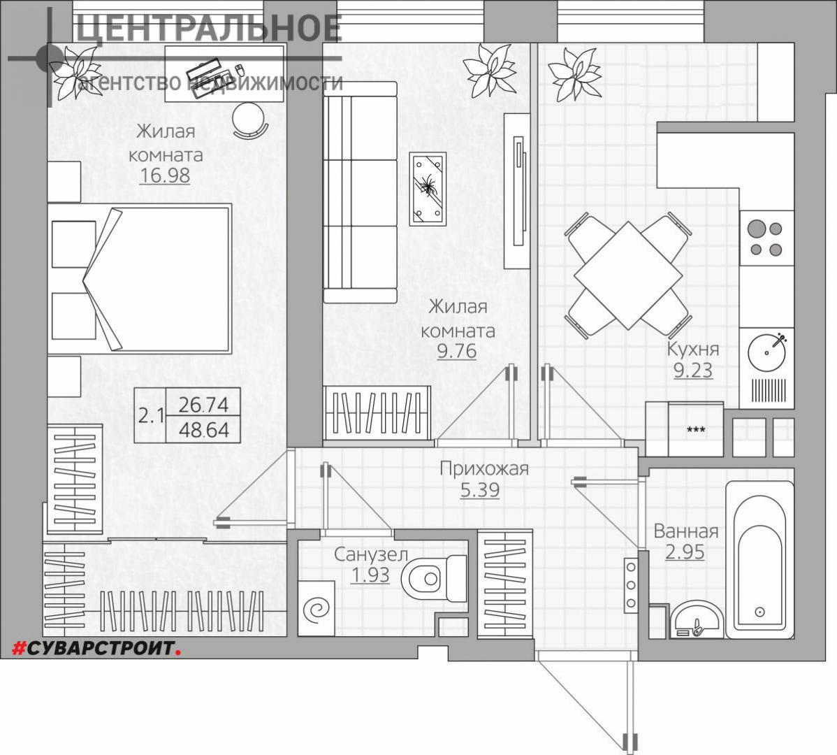 2-комнатная квартира, 49 кв.м., 4/25 этаж