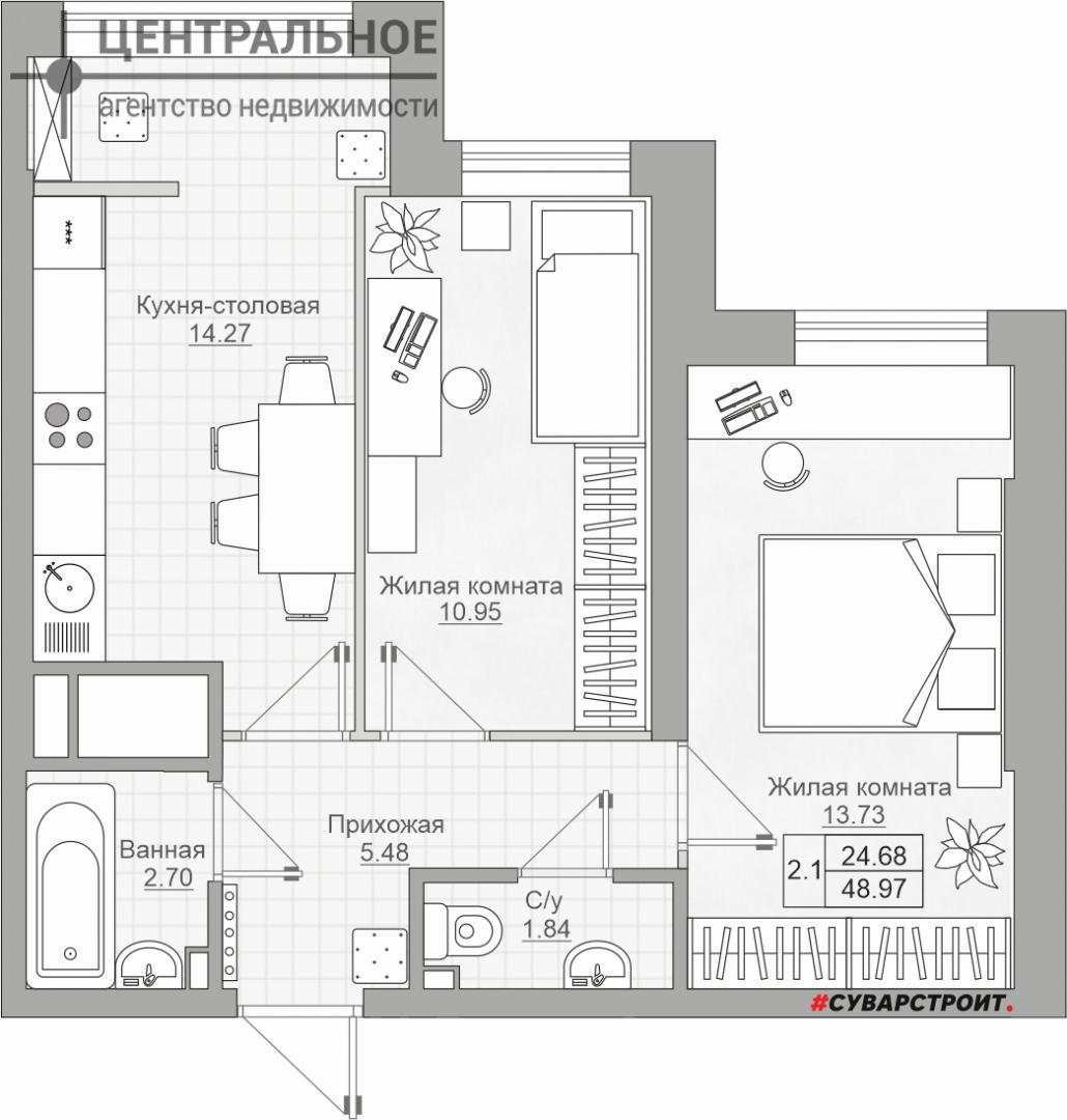 2-комнатная квартира, 48.97 кв.м., 10/25 этаж