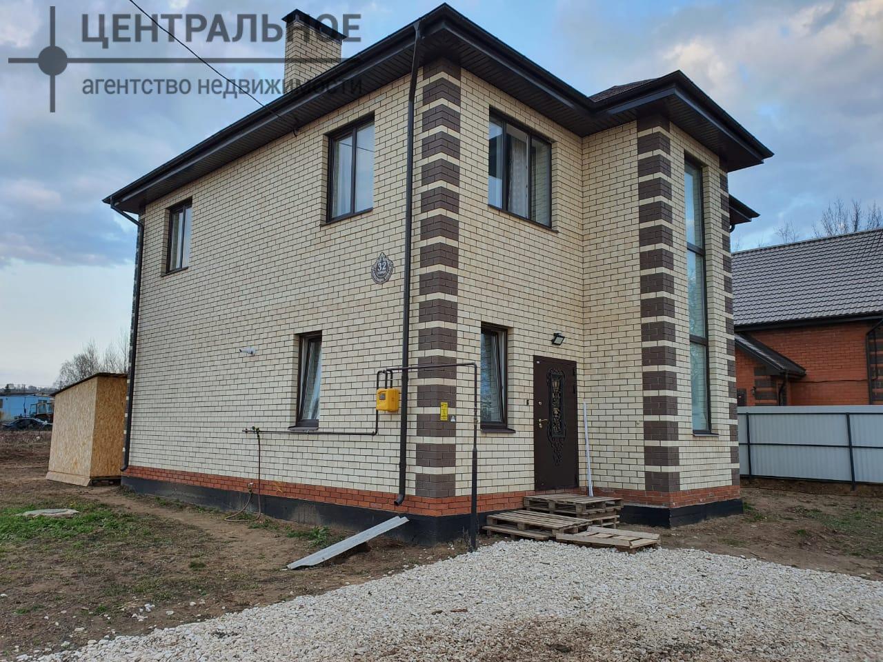 Продается дом 160 кв.м., участок 4.69 сот.