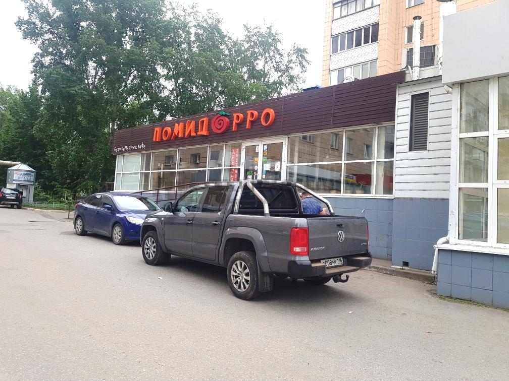 Продажа  помещения свободного назначения ибрагимова, 61А