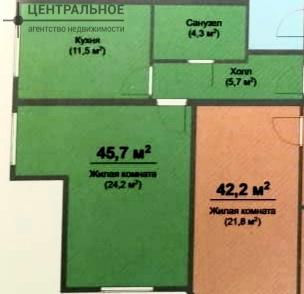 1-комнатная квартира, 45.7 кв.м., 1/3 этаж