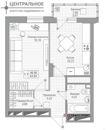 1-комнатная квартира, 41.91 кв.м., 10/19 этаж