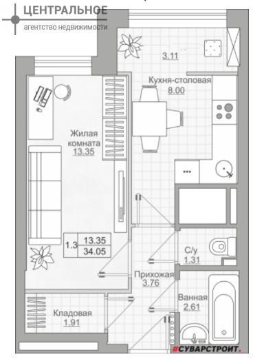 1-комнатная квартира, 34 кв.м., 10/24 этаж